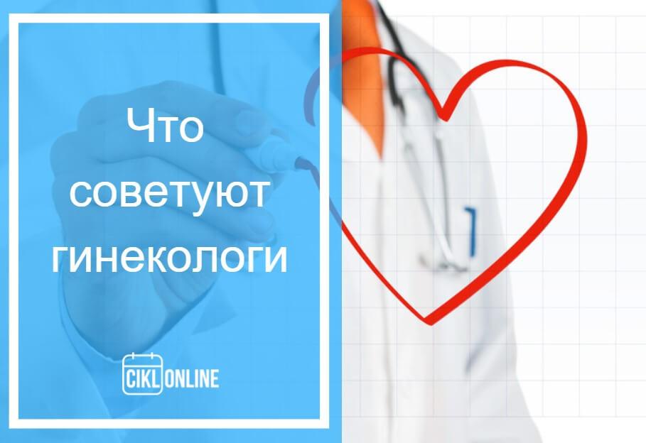 почему при месячных болит сердце