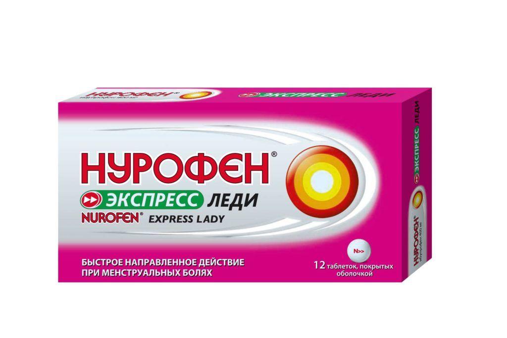 Нурофен при месячных усиливает кровотечение